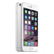 apple iphone 6 plus 64 gb online in pakistan .