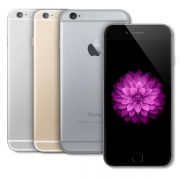 apple iphone 6 plus 64 gb online in pakistan …