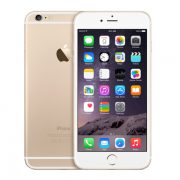 apple iphone 6 plus 64 gb online in pakistan