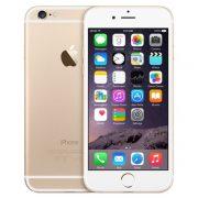 apple iphone 6s 32gb online in pakistan ..
