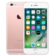 apple iphone 6s 64gb online in pakistan