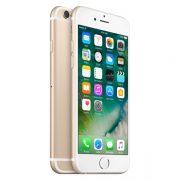 apple iphone 6s 32gb online in pakistan …..