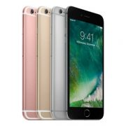 apple iphone 6s plus 64 gb online in pakistan ..