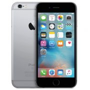 apple iphone 6s plus 64 gb online in pakistan …