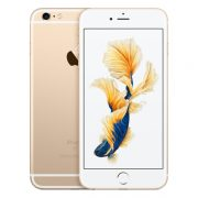 apple iphone 6s plus 64 gb online in pakistan …..