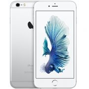 apple iphone 6s plus 64 gb online in pakistan