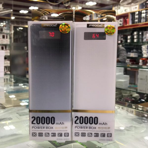 20000 mah powerbank