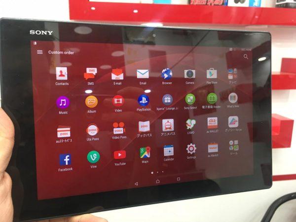 sony xperia z2 tablet pc pakistan 6