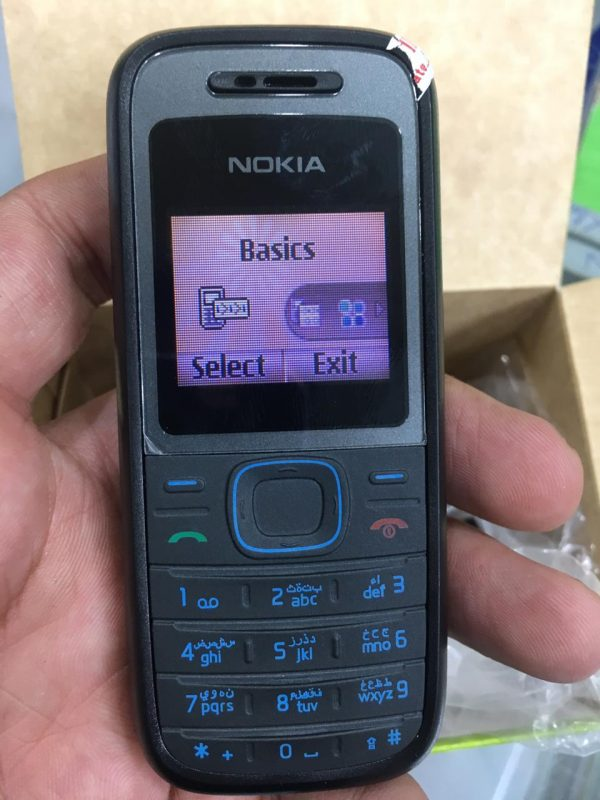 nokia 1208 price in pakistan 2